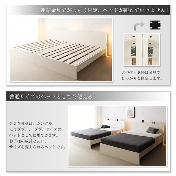 組立設置付 日本製 ファミリーベッド ベッドフレームのみ ワイドK240(セミダブル×2) 高さ調整可能 すのこ 照明付き コンセント付き ベッド下収納|bookshelf|04