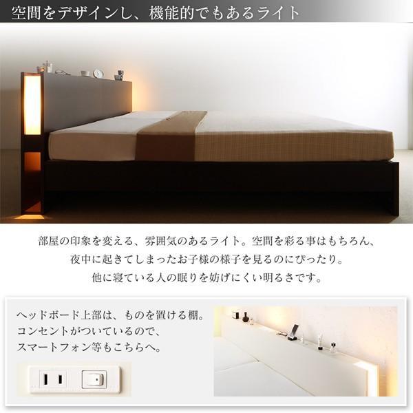 組立設置付 日本製 ファミリーベッド ベッドフレームのみ ワイドK240(セミダブル×2) 高さ調整可能 すのこ 照明付き コンセント付き ベッド下収納|bookshelf|06