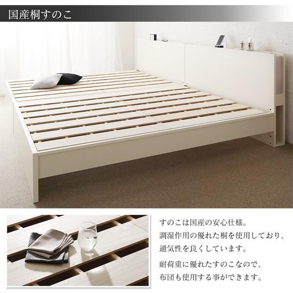 組立設置付 日本製 ファミリーベッド ベッドフレームのみ ワイドK240(セミダブル×2) 高さ調整可能 すのこ 照明付き コンセント付き ベッド下収納|bookshelf|07