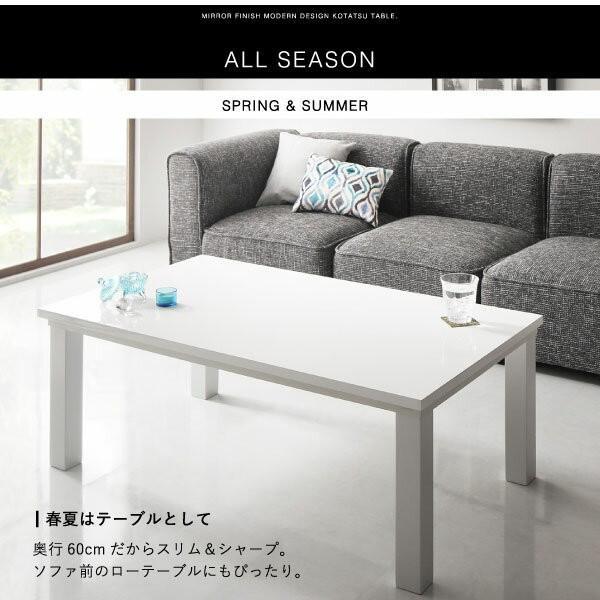 モダンデザインこたつテーブル MONOMIRROR モノミラー 60×105cm 鏡面仕上げ グロスブラック/シャインホワイト 500042463|bookshelf|08