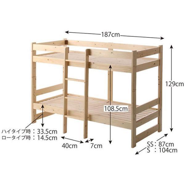 コンパクト2段ベッド Jeffy ジェフィ ベッドフレームのみ シングル ショート丈 天然木 ナチュラル 500043082|bookshelf|02