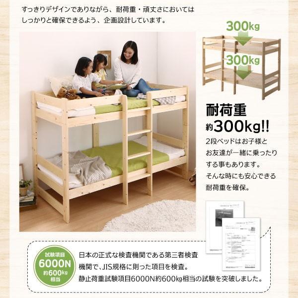 コンパクト2段ベッド Jeffy ジェフィ ベッドフレームのみ シングル ショート丈 天然木 ナチュラル 500043082|bookshelf|12