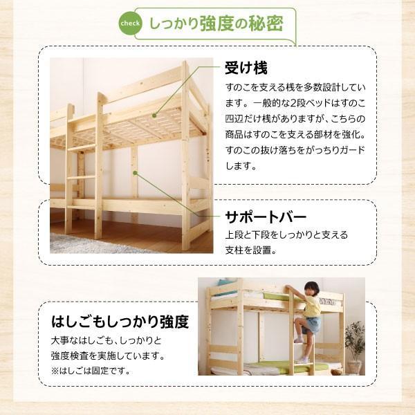 コンパクト2段ベッド Jeffy ジェフィ ベッドフレームのみ シングル ショート丈 天然木 ナチュラル 500043082|bookshelf|13