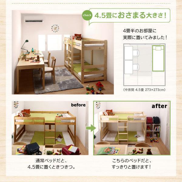 コンパクト2段ベッド Jeffy ジェフィ ベッドフレームのみ シングル ショート丈 天然木 ナチュラル 500043082|bookshelf|06