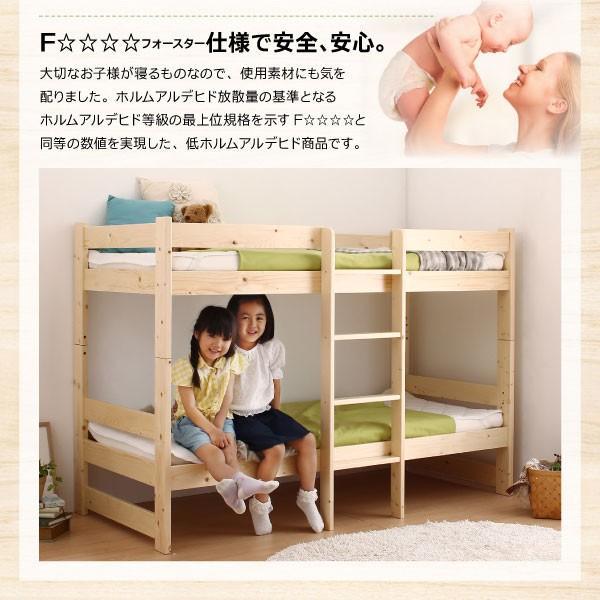 コンパクト2段ベッド Jeffy ジェフィ ベッドフレームのみ シングル ショート丈 天然木 ナチュラル 500043082|bookshelf|09