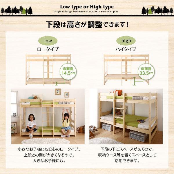 コンパクト2段ベッド Jeffy ジェフィ ベッドフレームのみ シングル ショート丈 天然木 ナチュラル 500043082|bookshelf|10