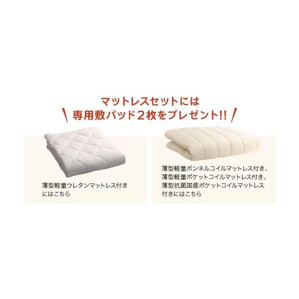 コンパクト 頑丈 2段ベッド minijon ミニジョン シングル ショート丈 薄型軽量ポケットコイルマットレス付き 木製 はしご 天然木 2段ベッド 子供部屋 子供|bookshelf|15