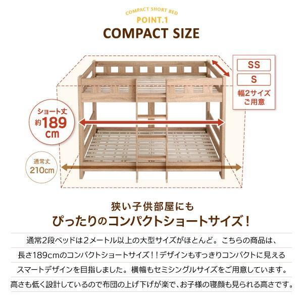 コンパクト 頑丈 2段ベッド minijon ミニジョン シングル ショート丈 薄型軽量ポケットコイルマットレス付き 木製 はしご 天然木 2段ベッド 子供部屋 子供|bookshelf|05