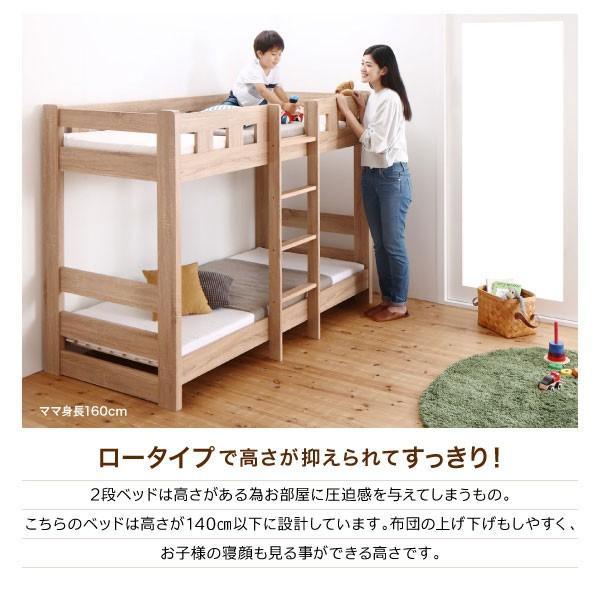 コンパクト 頑丈 2段ベッド minijon ミニジョン シングル ショート丈 薄型軽量ポケットコイルマットレス付き 木製 はしご 天然木 2段ベッド 子供部屋 子供|bookshelf|07