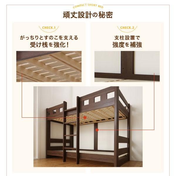 コンパクト 頑丈 2段ベッド minijon ミニジョン シングル ショート丈 薄型軽量ポケットコイルマットレス付き 木製 はしご 天然木 2段ベッド 子供部屋 子供|bookshelf|10