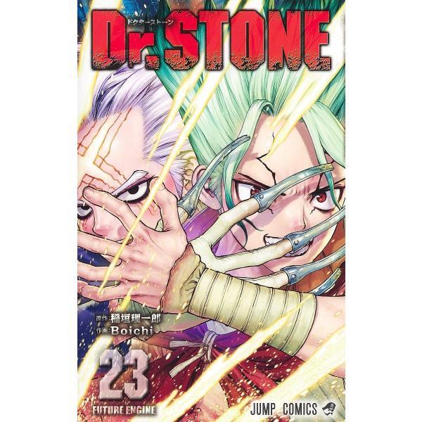 |〔予約〕Dr.STONE 23/Boichi/稲垣理一郎