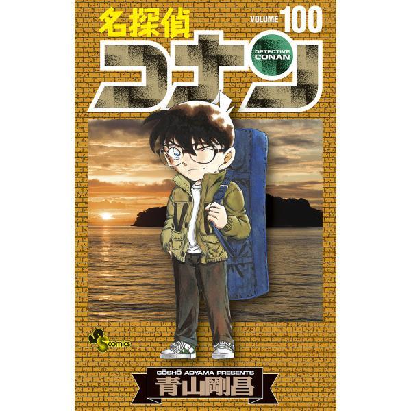 |毎日クーポン有/ 名探偵コナン Volume100/青山剛昌
