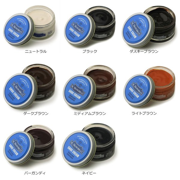 M.モゥブレィ  シュークリームジャー(保革・補色・艶出しクリーム)