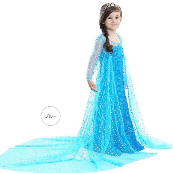 f507baa784e26 ... プリンセス ドレス 子供 アナと雪の女王 エルサ風 長袖 可愛い コスプレ 仮装 キッズ 女の子 ...