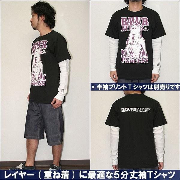 レイヤー 重ね着にワッフル長袖Tシャツ サーマルロンT (ロンT ロングT)通販 borders-store 02