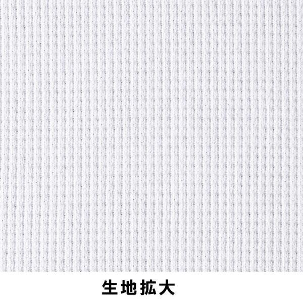 レイヤー 重ね着にワッフル長袖Tシャツ サーマルロンT (ロンT ロングT)通販 borders-store 05