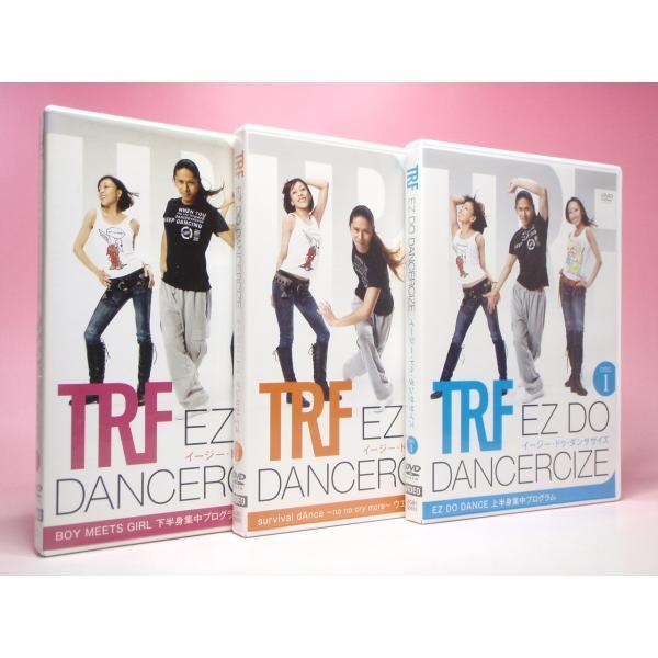 中古 DVD TRF イージー・ドゥ・ダンササイズ  3巻セット 国内正規品 1 2 3  EZ DO DANCERCIZE ダンスエクササイズ ダイエット スリム ダンス エクササイズ