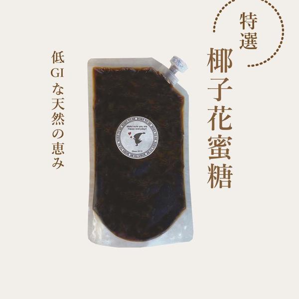 椰子花蜜糖(ココナッツフラワーシロップ) 400g 低GI ココナッツシュガー リキッド|born-to-be