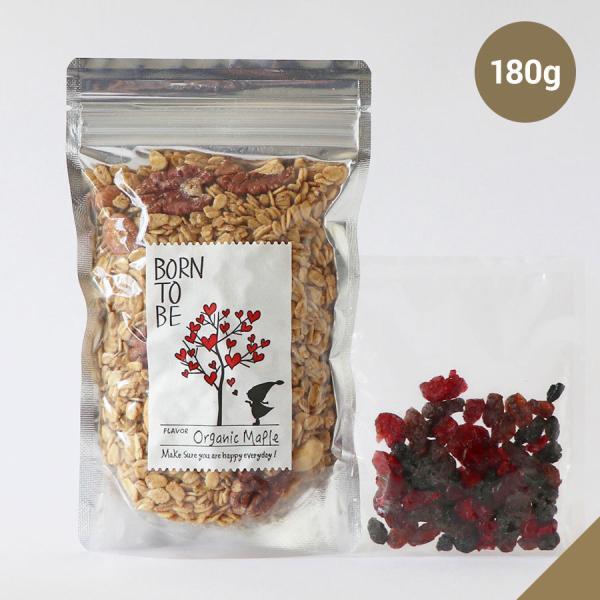 グラノーラ Organic Maple 180g グルテンフリー ノンシュガー 有機ナッツ 有機ドライフルーツ|born-to-be|02