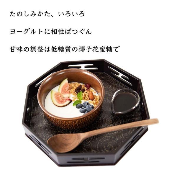 グラノーラ Organic Maple 180g グルテンフリー ノンシュガー 有機ナッツ 有機ドライフルーツ|born-to-be|04