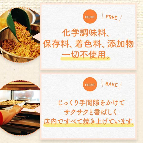 グラノーラ Organic Maple 180g グルテンフリー ノンシュガー 有機ナッツ 有機ドライフルーツ|born-to-be|08