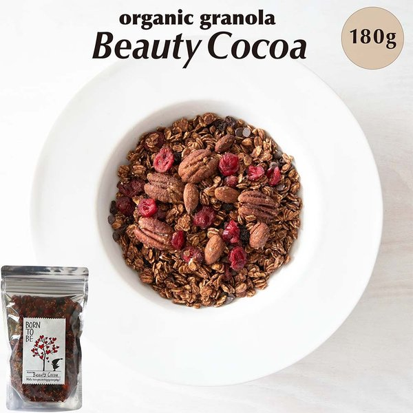 グラノーラ  Beauty Cocoa(有機チョコチップ入)180g グルテンフリー ノンシュガー 有機ナッツ 有機ドライフルーツ|born-to-be