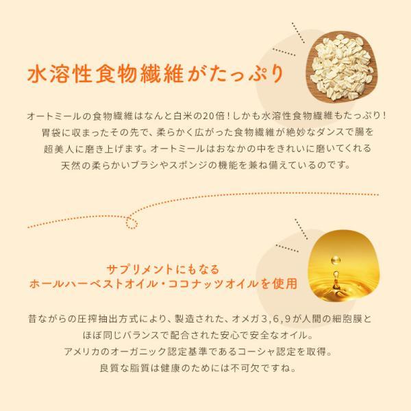 グラノーラ Honey Lemon 180g グルテンフリー ノンシュガー 有機ナッツ 有機ドライフルーツ|born-to-be|08