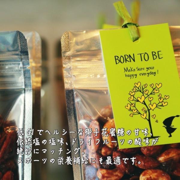 ナッツ Fruits+Nuts 90g ノンシュガー グルテンフリー 有機ナッツ 海の精|born-to-be|05