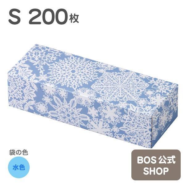 驚異の防臭袋BOS(ボス)切り絵作家タンタン コラボスノークリスタル/袋カラー:水色(Sサイズ)200枚入