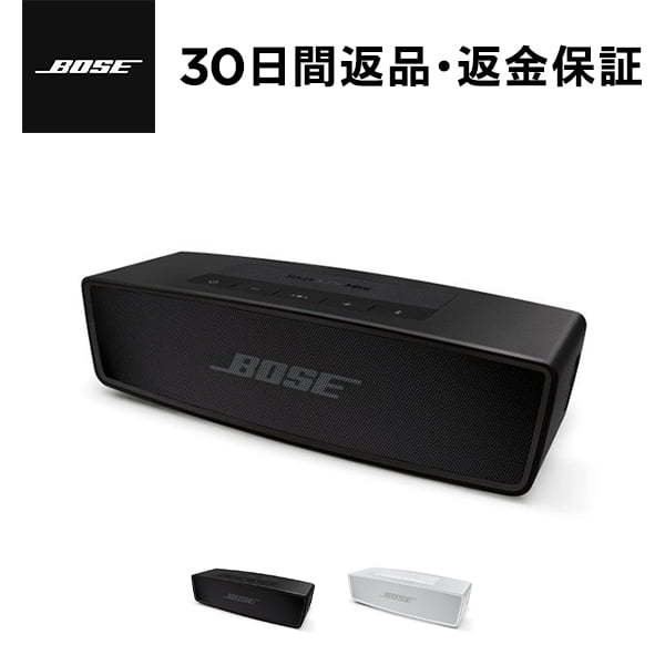 BOSE SoundLink Mini II Special Edition ワイヤレススピーカー ボーズ公式ストアの画像
