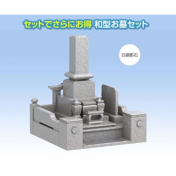 墓石 白御影石 石塔1尺30cm 外柵180cm角 高2.0m
