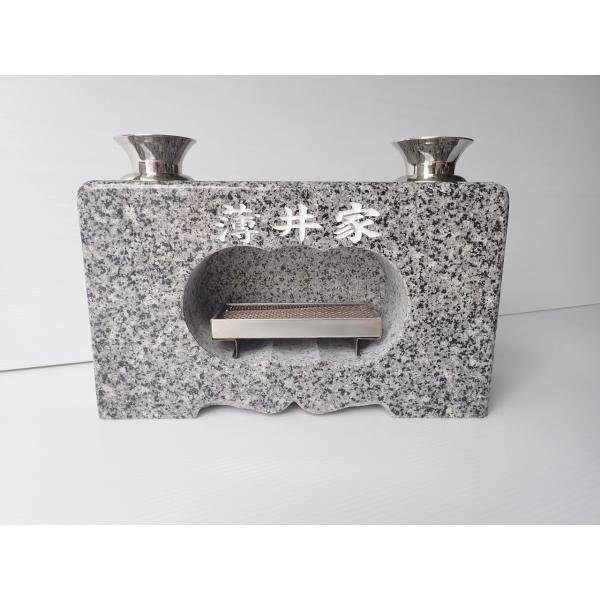 墓石 香炉 花立 線香皿付 白御影石一体型 名前入り