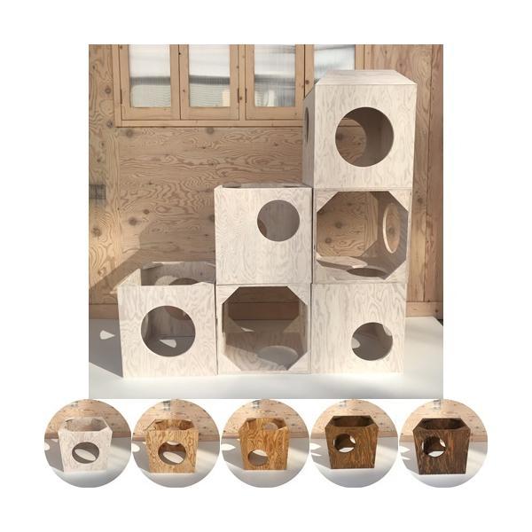 キャットタワー (1個) 木製 bos-cat-nt NN bosky 国産 日本製 職人手作り 天然木 無塗装 キャットハウス キャットボックス トンネル タワー 猫家具