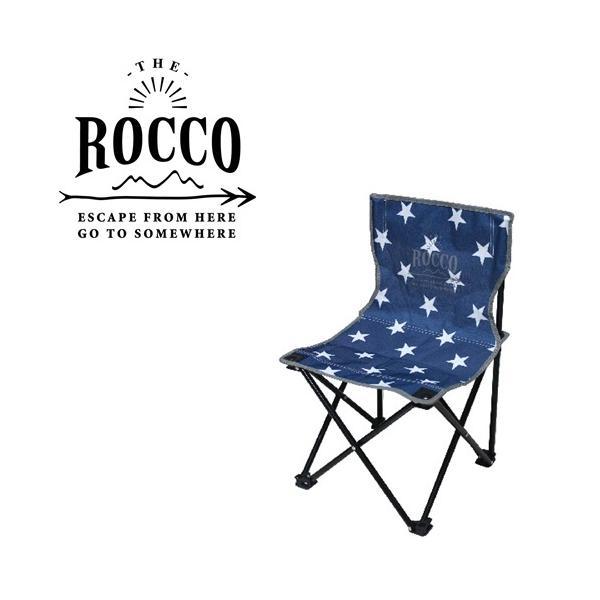 ROCCO コンパクトチェア ネイビー I04-8233 □□ ER グローバルアロー 2脚セット イス コンパクト キャンプ女子 バーベキュー ピクニック チェアリング 公園