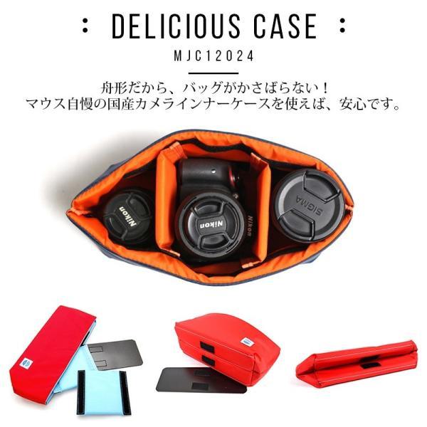 カメラケース 一眼レフ インナーケース ソフトクッションボックス 日本製 MOUTH Delicious case マウス デリシャスケース MJC12024 GREEN/ORANGE|bostonclub|03