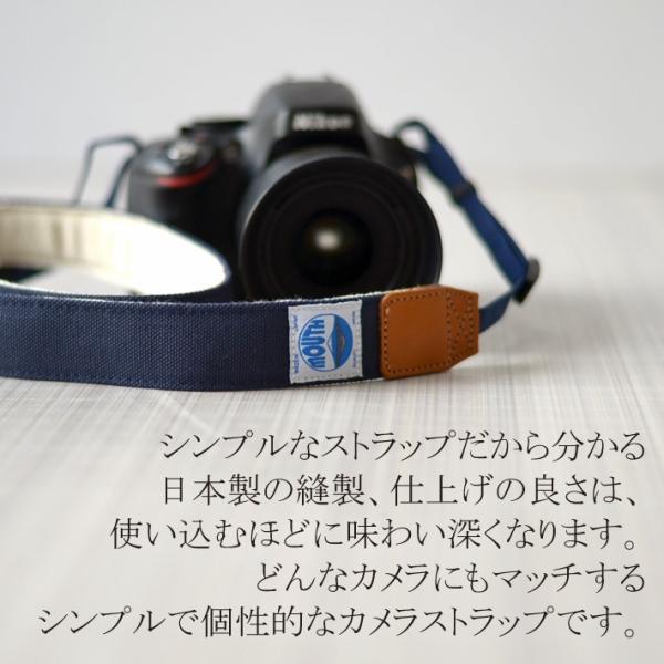 カメラストラップ MOUTH マウス 一眼レフ ミラーレス キャンバス 本革 斜めがけ 女子 おしゃれ デリシャス カメラストラップ 40ミリ MJC13030-40mm|bostonclub|02