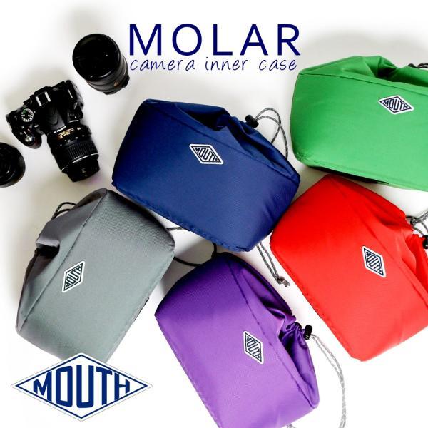 カメラケース インナーケース 巾着型 MOUTH マウス ソフトクッション MOLAR モラー インナーケース カメラバッグ MJC15048 かわいい/男女兼用/一眼レフ|bostonclub