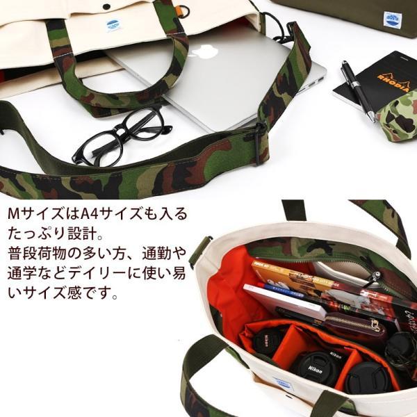 トートバッグ 一眼レフ カメラバッグ カメラケースセット 107 TOTE Mサイズ MJT15043 MJC12024 日本製 迷彩 カモフラ