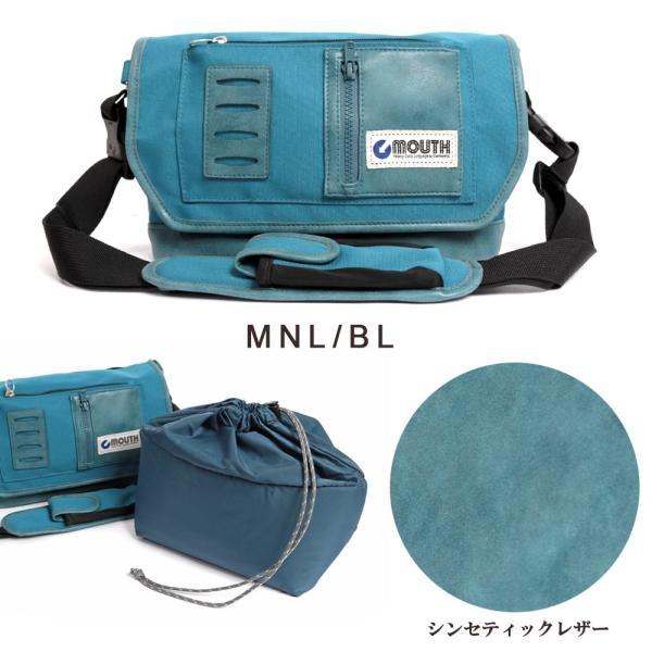 カメラバッグ MOUTH 一眼レフ ショルダー バッグ レンズ2本 BUCKET バケットマウス ミネラルブルー MSB09112-MINERAL/BLUE|bostonclub|06