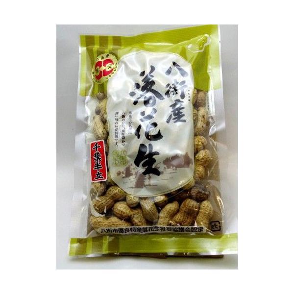 落花生(さやいり) 千葉半立 令和2年度新豆 やちまた名産 八街市推奨品 110g/1袋