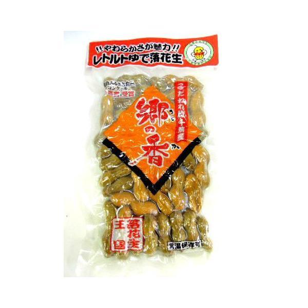 レトルトゆで落花生 千葉県産 郷の香(さとのか) 200g / 1袋 令和2年度新豆入荷しました!