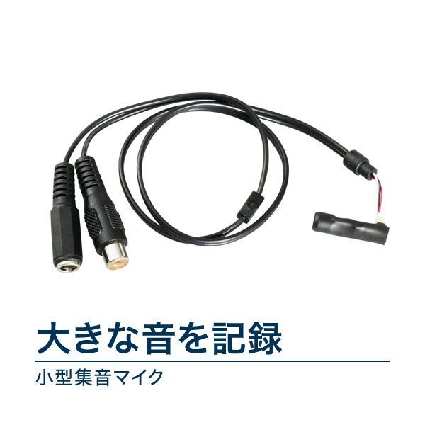 集音マイク【RD-2903】【防犯カメラ周辺機器】  bouhansengen