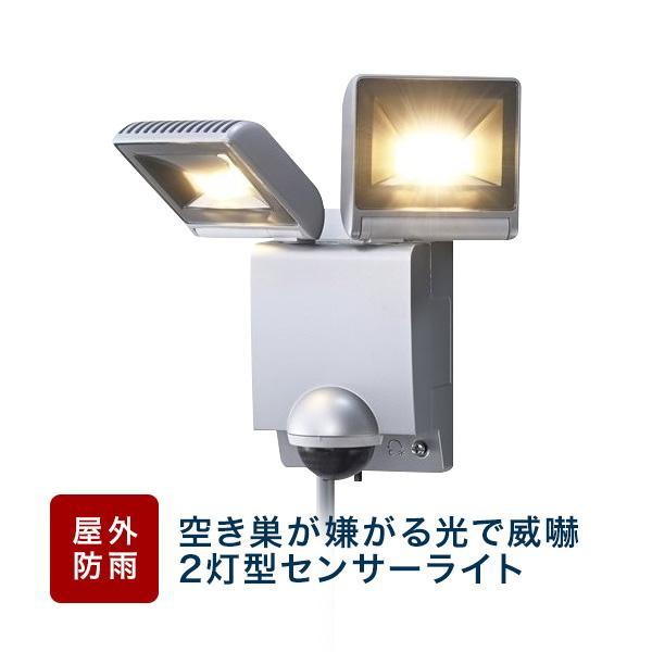 オプテックス OPTEX LEDセンサーライト 二灯タイプ(シルバー) RD-4836 LA-23(S)【1年保証】防水 屋外 防犯灯 防犯グッズ 玄関 裏口 駐車場 倉庫