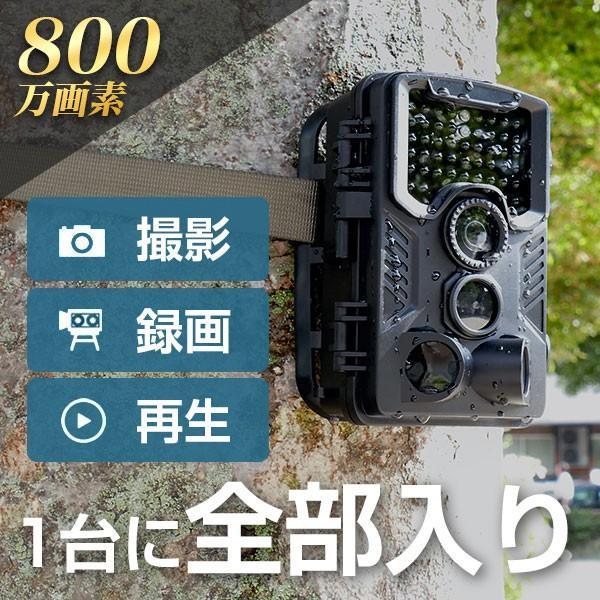 トレイルカメラ 防犯カメラ 800万画素 電池式 監視 SDカード録画 赤外線暗視・人体検知センサー【RD-7330】|bouhansengen