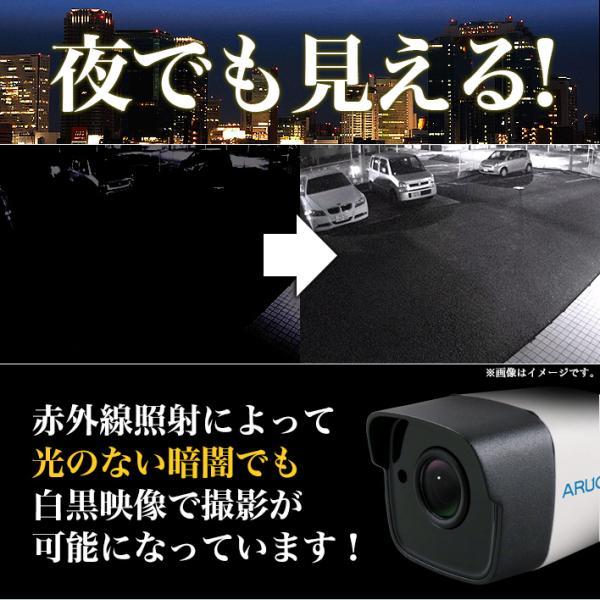 防犯カメラ 屋外 防水 防塵 セット 監視カメラ 高画質 210万画素 HD-TVI 選べる 屋外 屋内 2台 遠隔監視 動体検知 setr-200-2 ドーム スマホ |bouhansengen|04
