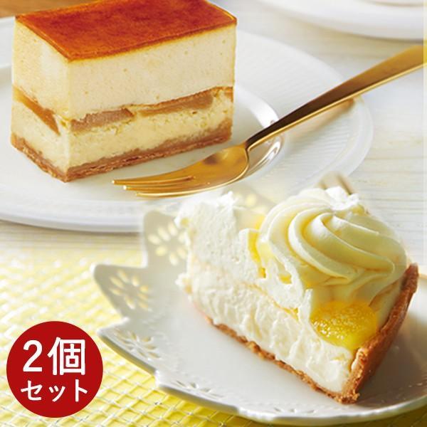 ブールミッシュ 送料無料 シブースト&瀬戸内レモンのくちどけチーズタルトセット 洋菓子 贈り物 プレゼント 誕生日ケーキ ケーキセット