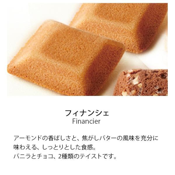 ブールミッシュ ガトー・ボワイヤージュ 6個入り 洋菓子 内祝 お返し 贈り物 ギフト|boulmich|03