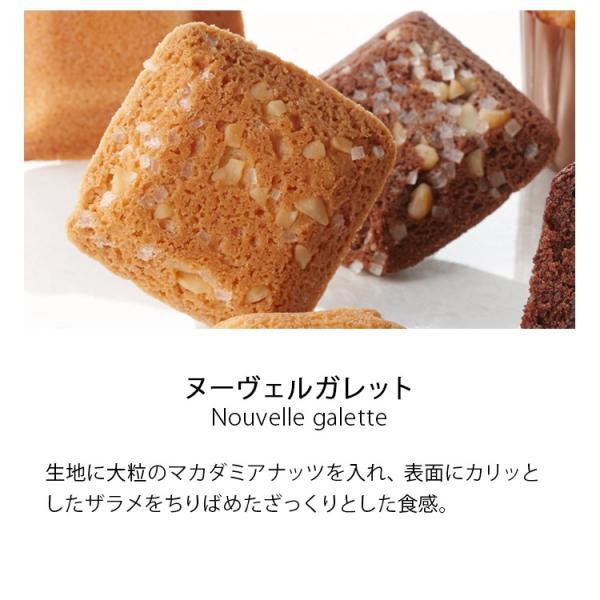 ブールミッシュ ガトー・ボワイヤージュ 6個入り 洋菓子 内祝 お返し 贈り物 ギフト|boulmich|04