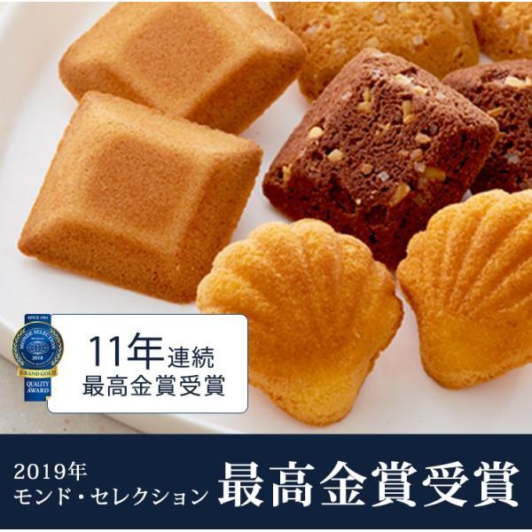 ブールミッシュ ガトー・ボワイヤージュ 6個入り 洋菓子 内祝 お返し 贈り物 ギフト|boulmich|05