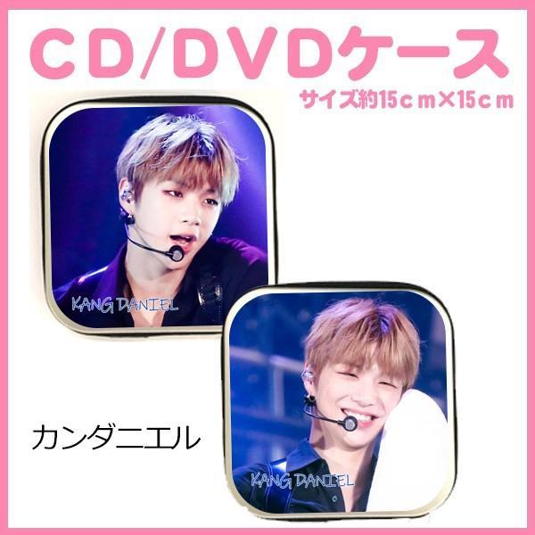 送料無料☆ワナワン WANNAONE カンダニエル CD/DVDケース dvd711-13 bounceshop